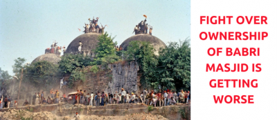 Shia Waqf Board Approached Supreme Court For Ownership of Babri Masjid