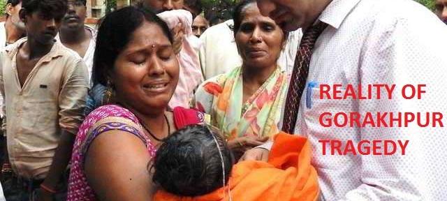 All About Gorakhpur Tragedy