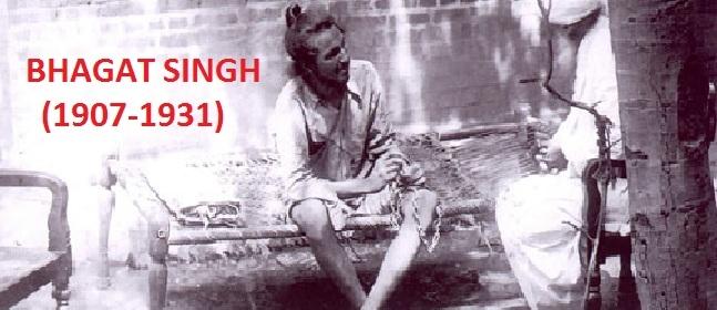 Contest Article 1: Bhagat Singh (1907-1931)