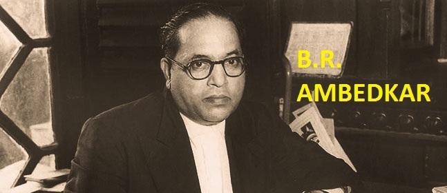 Contest Article 3: B. R. Ambedkar (1891-1956)