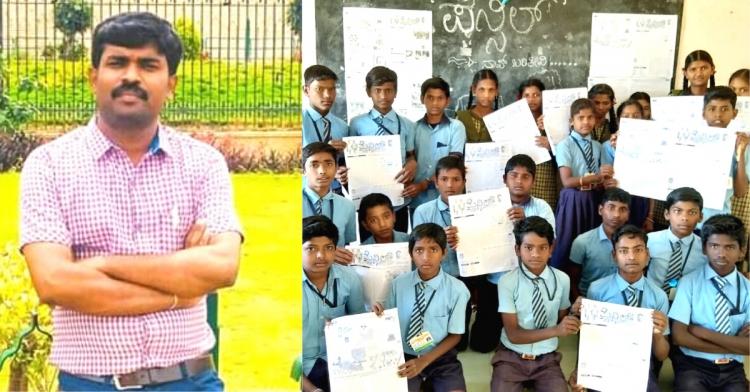 Karnataka Teacher Used a 'Pencil' to Bring Back Life into a Govt School